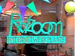 Rhizoom, al jaren geleden eerste digitale trapveldje in Den Haag ...